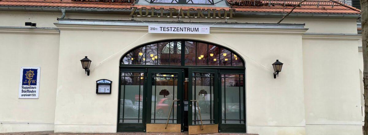 Test Center at Zollpackhof
